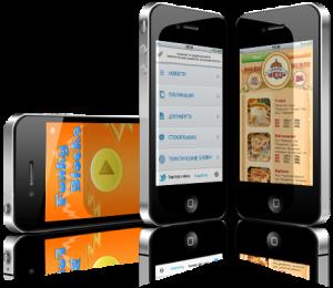 Разработка мобильных сайтов