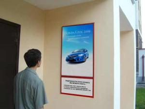 Реклама в подъездах